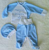 Набор для новорожденного. Кофта, ползунки, шапочка