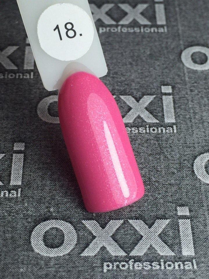 Гель-лак Oxxi Professional № 18 (розовый с микроблестками), 10 мл