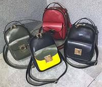 Мини сумка рюкзак почтальон