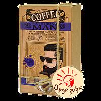 """Набор шоколадно-кофейный  """" Кофе FOR STRONG MAN"""""""