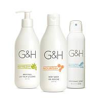 G&H Успокаивающий набор для ухода за телом