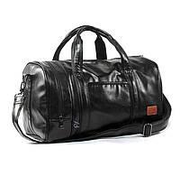 Спортивно-дорожная сумка с боковым карманом. Черная