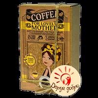 """Набор шоколадно-кофейный  """" Кофе For lovely mother"""""""