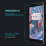 Nillkin OnePlus 3(A3000) /3T Amazing  H  Anti-Explosion Tempered Glass Screen Protector Защитное Стекло, фото 6