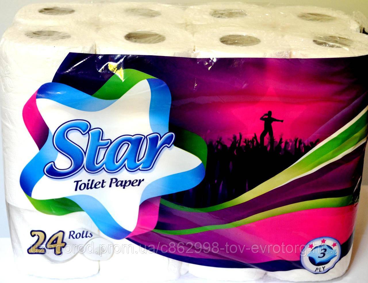 Туалетная бумага ( 3 -ох слойная ) Star Toilet Paper 24 рулона.