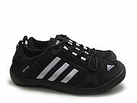 Кроссовки мужские Adidas DAROGA TWO 11 CLIMACOOL