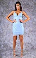 Женское  платье из кожзама на тонких бретельках с кружевом (голубое)