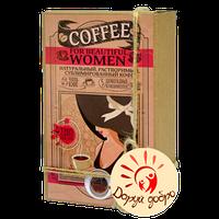 """Набор шоколадно-кофейный  """" Кофе For beautiful woman"""""""