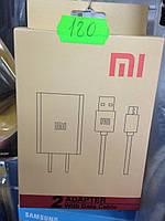 Блок питания 5В 1А+кабель micro usb1.8м.