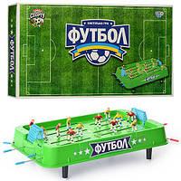 Детская настольная игра Футбол на штангах 0702 Limo Toy