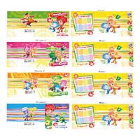 Папка для тетрадей картонная В5 «Фиксики» ФПВ5Ж04 ПП03/11 Mandarin