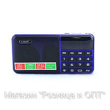 Мобильная Колонка SPS MJ168!Опт, фото 3