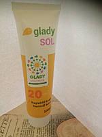 Солнцезащитный крем SPF 20 Glady Sol