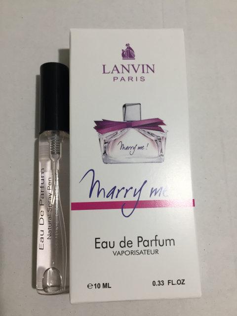 Женский мини парфюм 10 ml Lanvin Marry Mе