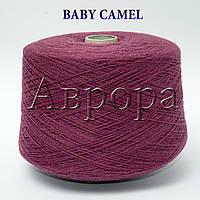 BABY CAMEL (100% верблюжья шерсть)
