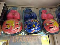 Детская защита со шлемом (синяя/красная)