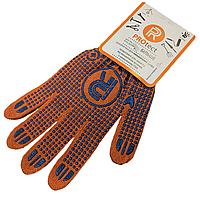 Перчатки трикотажные PROtect (класс 10 c ПВХ точкой) для механических работ, оранжевые