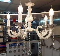 Люстра Eurosvet белое золото 5 ламп