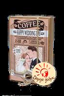"""Набор шоколадно-кофейный  """" Кофе HAPPE WEDDING DAY"""""""