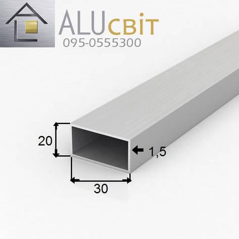 Труба профильная прямоугольная алюминиевая 30х20х1.5 без покрытия, фото 2