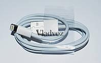 Кабель Lightning USB для iPad iPhone 5 AAA