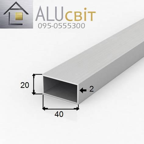 Труба профильная прямоугольная алюминиевая 40х20х2  анодированная, фото 2