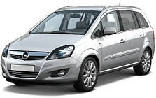 Чехлы на Opel Zafira B (2005-2011 гг.)