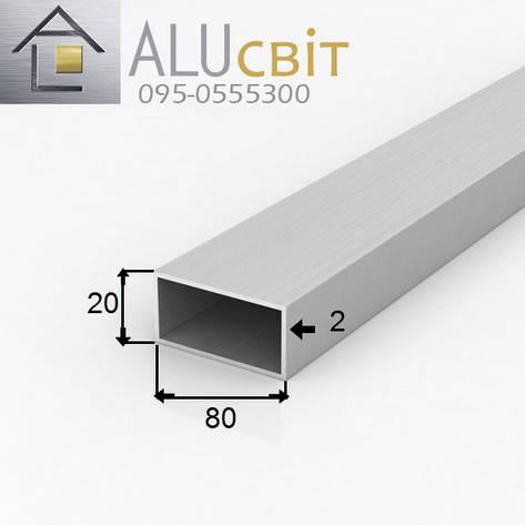 Труба профильная прямоугольная алюминиевая 80х20х2 без покрытия, фото 2