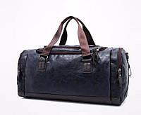 Спортивная-дорожная сумка. Синяя