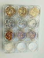 Конфетті для декору нігтів, набір 12 шт.