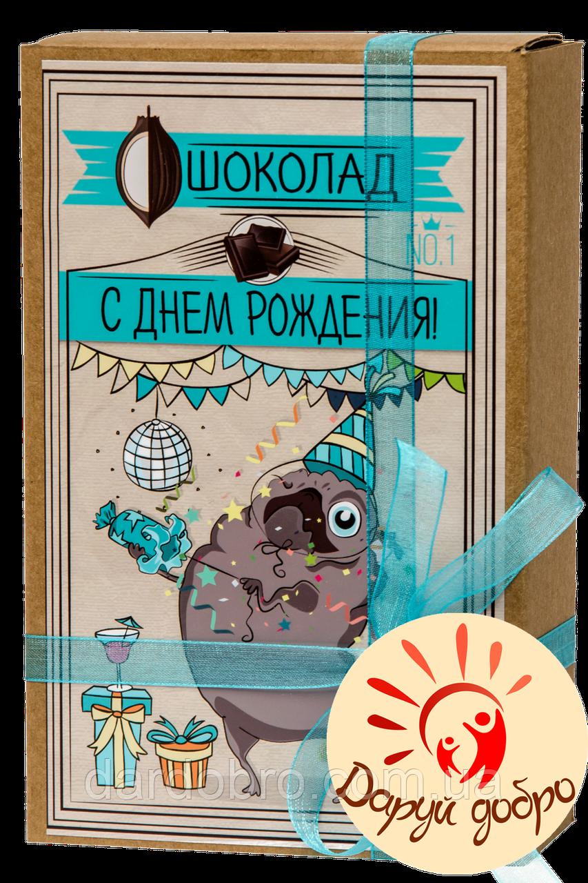 """Набор шоколадный Крафт-Мопс """" С днём рождения!'', 20 шт"""