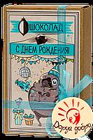 """Набор шоколадный Крафт-Мопс """" С днём рождения!'', 20 шт, фото 1"""