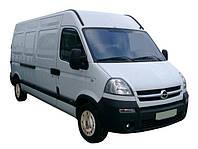 Чехлы на Opel Movano (1998-2010 гг.)