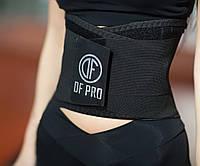 Женский пояс для фитнеса Designed For Fitness Silver
