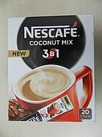 Кофе Нескафе Коконат СТИК 3в1 ( 1 упаковка = 20 стиков)