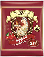 Кофе Петровская Слобода Вишня 3в1 ( 1 упаковка = 25 пакетиков)