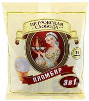 Кофе Петровская Слобода Пломбир 3в1 ( 1 упаковка = 25 пакетиков)