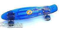 Пенни борд скейтбоард (56 см) одноцветный