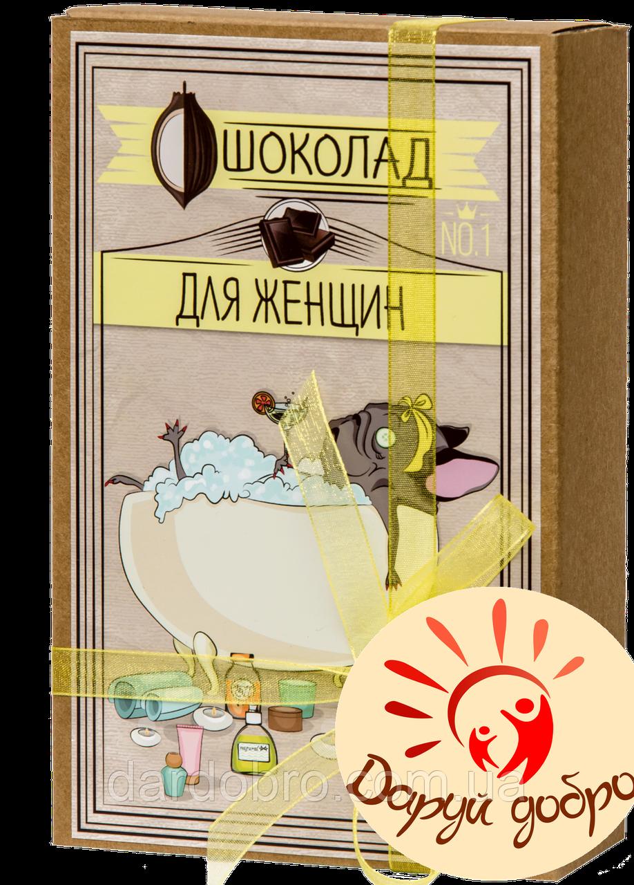 """Набор шоколадный Крафт-Мопс """" Для женщин'', 20 шт"""
