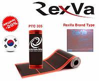 Саморегулирующий пленочный теплый пол REXVA PTC 305 Автономное отопление инфракарсчный обогреватель из Кореи