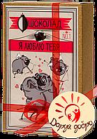 "Набор шоколадный Крафт-Мопс ""Я люблю тебя'', 20 шт, фото 1"