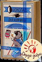 "Набор шоколадный Крафт-Мопс ""Для мужчин'', 20 шт"
