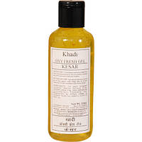 Oxy Fresh Gel, Kesar / Khadi / 210 ml
