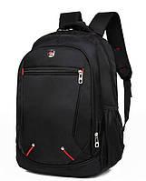 Тактический черный  рюкзак.  Школьный. Городской. Для ноутбука.