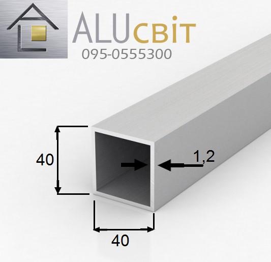 Труба квадратная алюминиевая 40х40х1.2  анодированная серебро