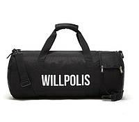 Чоловіча спортивна сумка Willpolis. Чорна