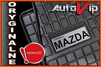 Резиновые коврики MAZDA 6 2002-  с логотипом