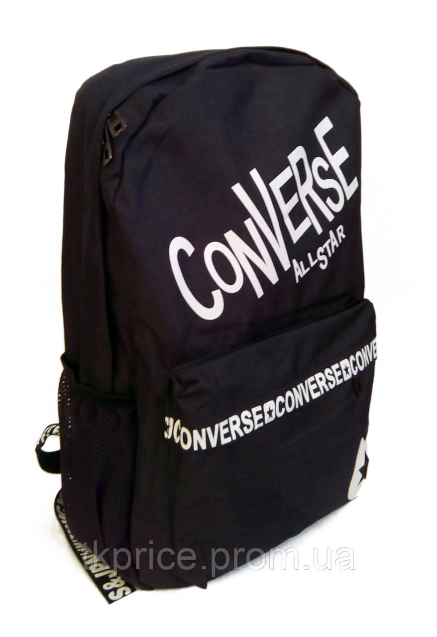 Универсальный рюкзак для школы и прогулок Converse черный