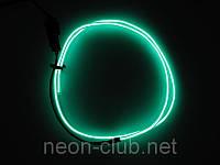 Холодный неон / электролюминисцетный провод 2-го поколения 1,4 мм зеленый