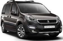 Чехлы на Peugeot Partner Teppe (с 2016 года до этого времени)